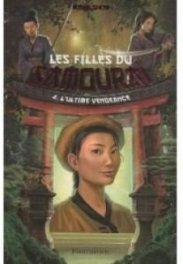 les-filles-du-samourai,-tome-4---l-ultime-vengeance-154395-250-400