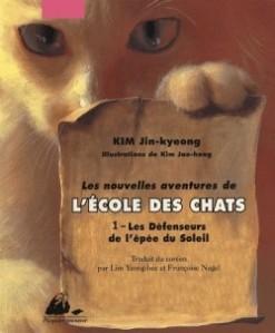 les-nouvelles-aventures-de-l--cole-des-chats,-tome-1---les-defenseurs-de-l-epee-du-soleil-239001-250-400